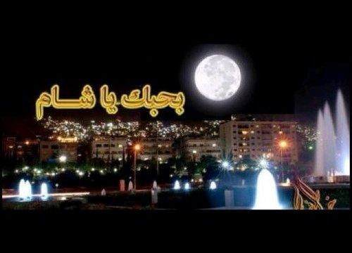 Damaskus-053
