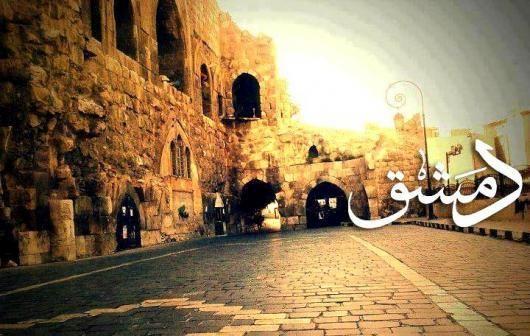 Damaskus-106