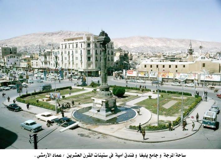 Damaskus-055